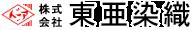 株式会社東亜染織